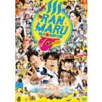 RANMARU 神の舌を持つ男〜(中略)〜鬼灯デスロード編 向井理 DVD
