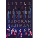 Little Glee Monster Live in 武道館〜はじまりのうた〜(通常盤) Little Glee Monster DVD
