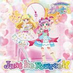 Just be yourself(初回生産限定盤) / わーすた (CD)