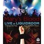 LIVE at LIQUIDROOM Mary's Blood Blu-ray