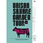 UNISON SQUARE GARDEN TOUR 2016 Dr.Izzy at Yokosuka Arts Theatre 2016.11.21 UNISON SQUARE GARDEN DVD