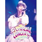 竹達彩奈LIVE2016-2017 Lyrical Concerto 竹達彩奈 Blu-ray