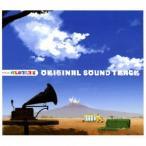 TVアニメ「けものフレンズ」オリジナルサウンドトラック CD