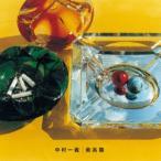 最高築(通常盤) / 中村一義 (CD)