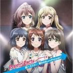 TVアニメ「BanG Dream!」6thシングル「前へススメ!/夢みるSunflower」 Poppin'Party CD-Single