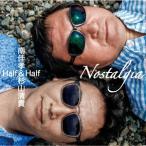Nostalgia 南佳孝+杉山清貴 CD