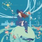 TVアニメ『リトルウィッチアカデミア』第2クールエンディングテーマ「透明な翼」(アニメ盤) 大原ゆい子 CD-Single
