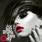 FOR JAZZ DRUMS FANS ONLY オムニバス CD