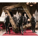 I'll be there(通常盤) 嵐 CD-Single