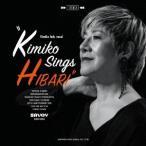 Kimiko sings HIBARI����ƣ���ҡ������ҤФ��Τ� ��ƣ���� CD