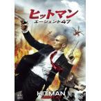 ヒットマン:エージェント47 / ルパート・フレンド (DVD)