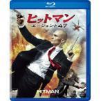 ヒットマン:エージェント47(Blu-ray Disc) / ルパート・フレンド (Blu-ray)