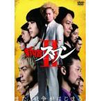 新宿スワンII 綾野剛 DVD