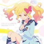 TVアニメ/データカードダス『アイカツスターズ!』 「アイカツスターズ!の音楽01」 CD
