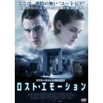 ロスト・エモーション ニコラス・ホルト DVD