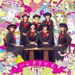 エビクラシー / 私立恵比寿中学 (CD)