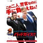バッドガイズ!! アレキサンダー・スカルスガルド DVD