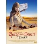 アラビアの女王 愛と宿命の日々 ニコール・キッドマン DVD