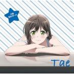 TVアニメ「BanG Dream!」キャラクターソング 花園たえ「花園電気ギター!!!」 大塚紗英(花園たえ) CD-Single