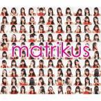 matrikus / Kus Kus (CD)