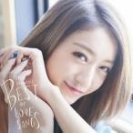 スパイシーチョコレート BEST OF LOVE SONGS(通常盤) SPICY CHOCOLATE CD