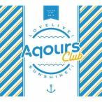 ��֥饤��!���㥤��!! Aqours CLUB CD SET(���ָ�������) Aqours CD-Single