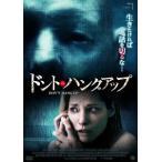 ドント・ハングアップ ジャック・ベネット・アンダーソン DVD