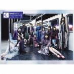 生まれてから初めて見た夢(初回生産限定盤)(DVD付) / 乃木坂46 (CD)