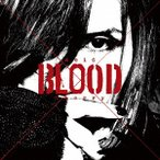Acid BLOOD Cherry Acid Black Cherry CD