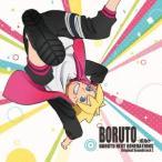 BORUTO-ボルト- NARUTO NEXT GENERATIONS オリジナルサウンドトラック I CD