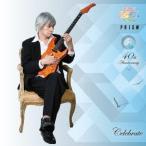 Celebrate PRISM CD
