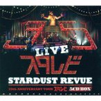 STARDUST REVUE 35th Anniversary Tour「スタ☆レビ」 スターダスト・レビュー CD