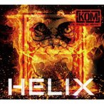 HELIX KNOCK OUT MONKEY CD