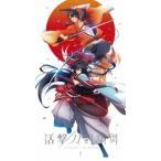 活撃 刀剣乱舞 1(完全生産限定版) 刀剣乱舞 CD付DVD