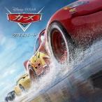 カーズ/クロスロード オリジナル・サウンドトラック ディズニー CD