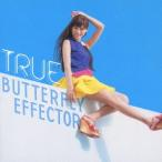 TVアニメ『ひなろじ〜from Luck & Logic〜』OP主題歌「BUTTERFLY EFFECTOR」 TRUE CD-Single