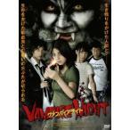 ヴァンパイア ナイト 柳ゆり菜 DVD