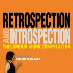 Retrospection and Introspection Compiled by 山中千尋 セロニアス・モンク SHM-CD