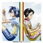 「弱虫ペダル NEW GENERATION」オリジナル・サウンドトラック 弱虫ペダル CD