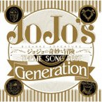 ���祸��δ�̯������ Theme Song Best ��Generation�� ���祸��δ�̯������ CD