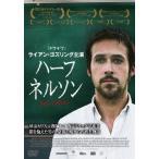 ハーフネルソン ライアン・ゴズリング DVD
