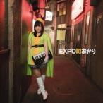 EXPO町あかり 町あかり CD