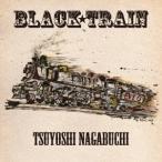 BLACK TRAIN(初回限定盤)(DVD付) / 長渕剛 (CD)