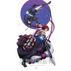 活撃 刀剣乱舞 2(完全生産限定版) 刀剣乱舞 CD付DVD