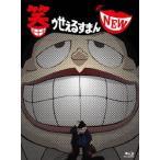 笑ゥせぇるすまん NEW Blu-ray BOX(Blu-ray Disc) Blu-ray