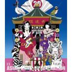 ショッピングKUNG-FU 映像作品集13巻 〜Tour 2016-2017 「20th Anniversary Live」 at 日本武道館〜(通常盤) ASIAN KUNG-FU GENERATION Blu-ray