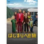 はじまりへの旅 / ヴィゴ・モーテンセン (DVD)