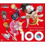 """ClassicaLoid"" Presents ベスト・クラシック100 オムニバス CD"