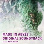 TVアニメ「メイドインアビス」オリジナルサウンドトラック /  (CD)