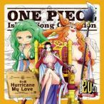 ONE PIECE Island Song Collection 女ヶ島「Hurricane My Love」 三石琴乃&斎藤千和&斉藤貴美子 CD-Single